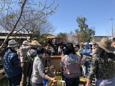 満員御礼 3月28日(日)千葉・土気山ダーチャ オープンデイ・醤油搾りWS開催します