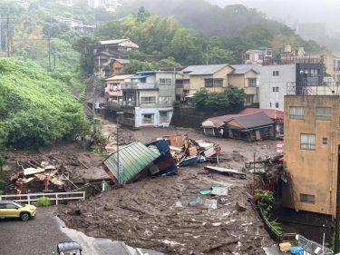 緊急報告 熱海市伊豆山土石流~その発生プロセスから見えてくること