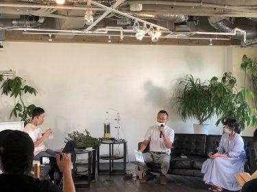 「内にいて外。」高田宏臣ゲスト参加トークイベントアーカイブ映像が公開になりました。