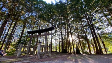 長野・木曽町 御嶽再生ツアープロジェクト 西野八幡宮環境改善WS 参加者募集中