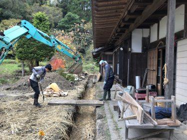 千葉県・長南町 古民家環境改善WS 参加者若干名募集のお知らせ